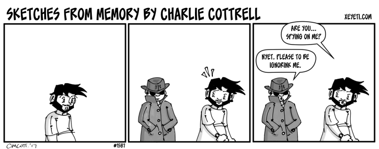 comic1587